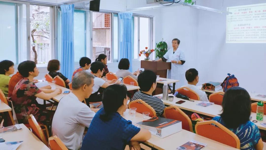 近日广州防治癌症公益讲座