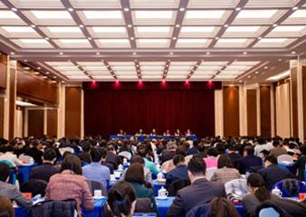 2020年全国中医药局长会议