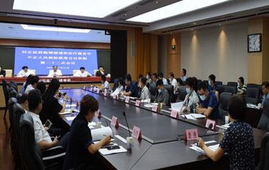纠正医药购销和医疗服务不正之风省级联席会议视频会议