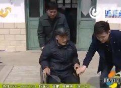 济南中医肿瘤医院免费救治卖房老