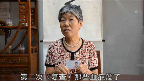 秦氏神奇利膈疗法 为晚期食道癌